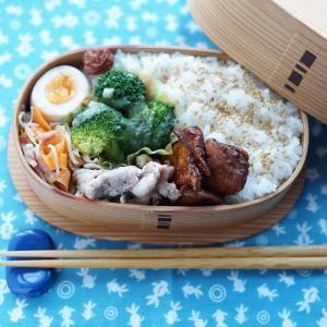 まるでお肉な満足感♡エリンギの生姜焼き【レシピ】入り昨日の長男弁当