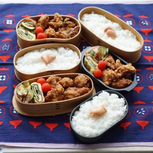 今日は唐揚げ弁当3つ&昨日の夕食はカツオのたたき