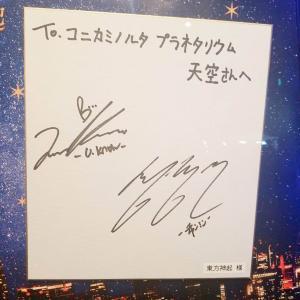 お出かけ(SMTOWN LIVE POPUP STORE&君に届けたい流れ星 songs by 東方神起@スカイツリー)