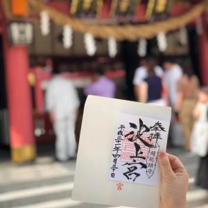 【平成~令和】沖縄で!