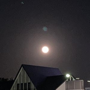 満月の手放し
