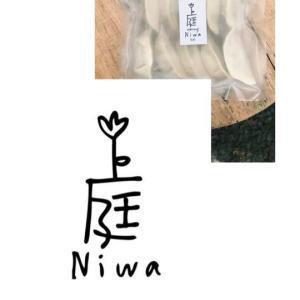冷凍餃子デリバリーのお知らせ @warung_niwa