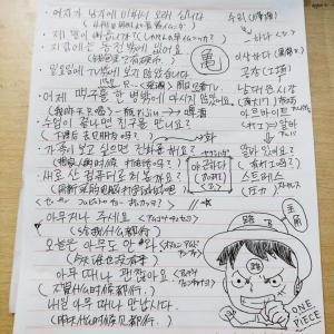 韓国語レッスン