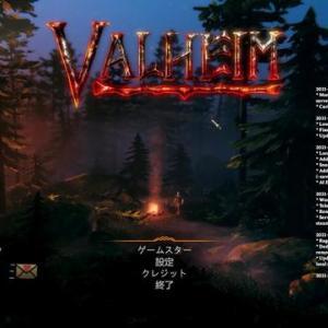 【VALHEIM】で遊んでます♪