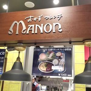 おかずフレンチ『MANON』 日本橋 10月