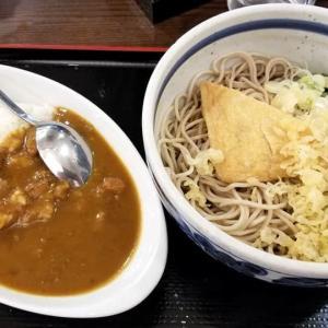 今月の『一心たすけ』 日本橋 10月