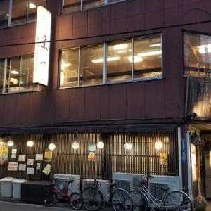 『魚や』 日本橋蛎殻町 8月