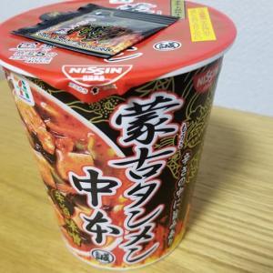 カップ麺『蒙古タンメン中本』 8月
