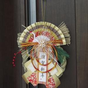 新年のご挨拶と久々に買った福袋がお買い得だった!!