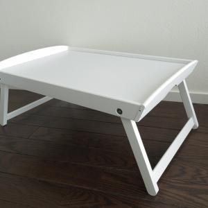 IKEAの折りたたみテーブル、こう使っています!
