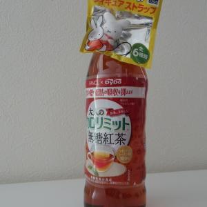ミッフィーストラップ付ボトル発見!!