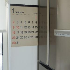 ダイソーカレンダーがツボ!と昨日のポチレポ♪