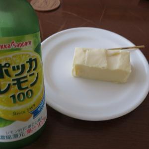 激安チーズケーキ
