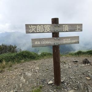 次郎笈・剣山の登山
