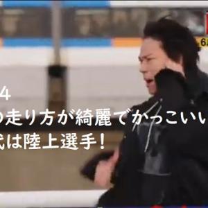 綾野剛の走り方が綺麗でかっこいい!速いのは陸上記録がガチでヤバいから?