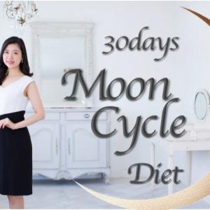 免疫アップも「食べること」で。ムーンサイクルダイエット4月前半スケジュール