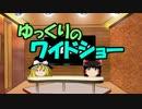 ニコニコ動画について雑談