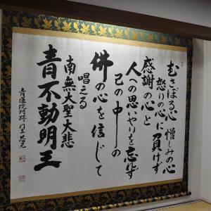 青蓮院門跡 4 2013/03/11 当分画像のみ