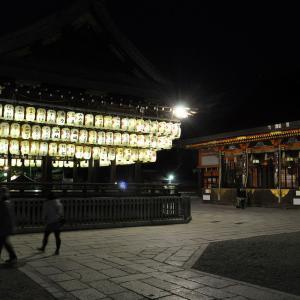八坂神社 2013/03/11 当分画像のみ