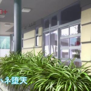 TVアニメ ラブライブ!サンシャイン!! 第五話 元ネタ・小ネタ集