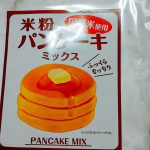イオンでみつけた米粉パンケーキミックス
