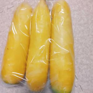 黄色い人参