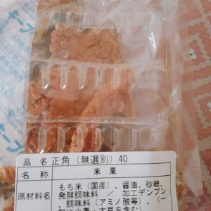 市販煎餅標準的原材料