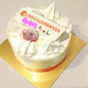 お誕生日ケーキ!。
