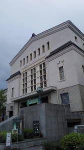 天王寺美術館。