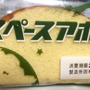 見たことないパン
