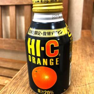 HI-Cの記憶
