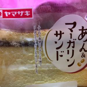 バターでなくマーガリン