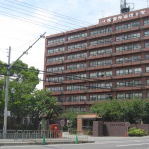 【入試】(大阪)電通大、入試で女子というだけで加点して優遇する