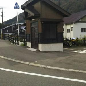 のぐさ旅 北海道編37日目 終幕