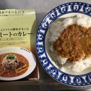 大豆ミートのカレー 宮島醤油