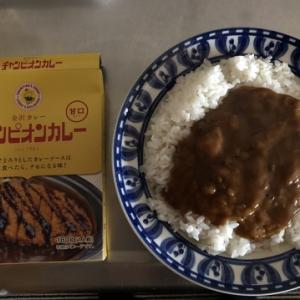金沢カレー チャンピオンカレー 甘口