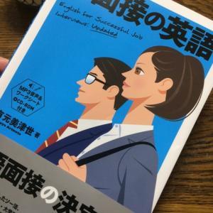 英語の勉強をはじめました!!