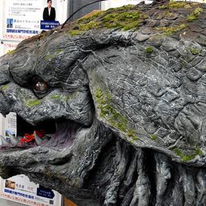 「熱海怪獣映画祭」に行ってきました。そして・・・