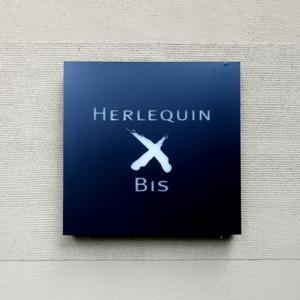 エルルカン・ビス (HERLEQUN BIS)へ行ってきました。