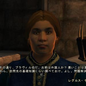 TESⅣ:Oblivion 冒険日記 ~12日目 『大乱闘!お宝争奪戦 in スキングラッド』~