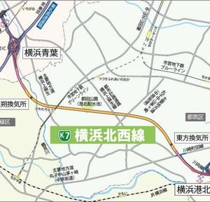 横浜青葉JCTに、北西線が開通予定ッ!!