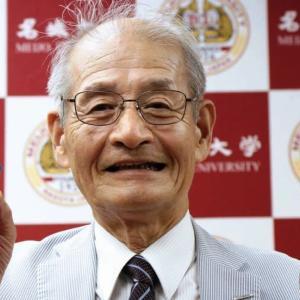 日本人が次々にノーベル賞を受賞している秘訣は?