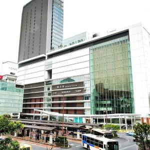JR横浜タワー オープン!!