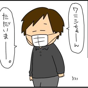 マスクのレア度★5つ