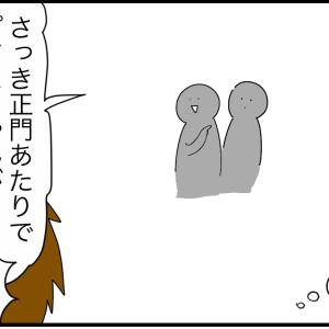 ゴッスンの話28