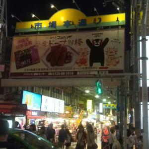 【沖縄】那覇牧志公設市場はチャンプルーな異空間であった