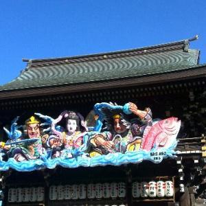 寒川神社に初詣でに行ってきた(八方除け・厄除け)