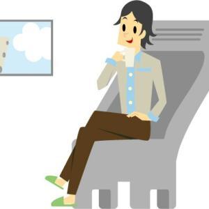 旅行・移動中に役立つ快適グッズまとめ(睡眠、座る)