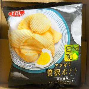 YBC アツギリ贅沢ポテト