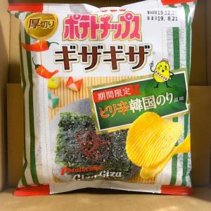 カルビー ポテトチップス ギザギザ ピリ辛韓国のり風味